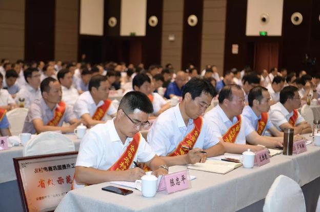 祝贺:天长获全省农村电商巩固提升工作示范县,滁州唯一 作者: 来源:安徽日报
