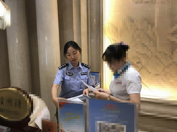 未如实登记外国人信息,天长一酒店被处罚