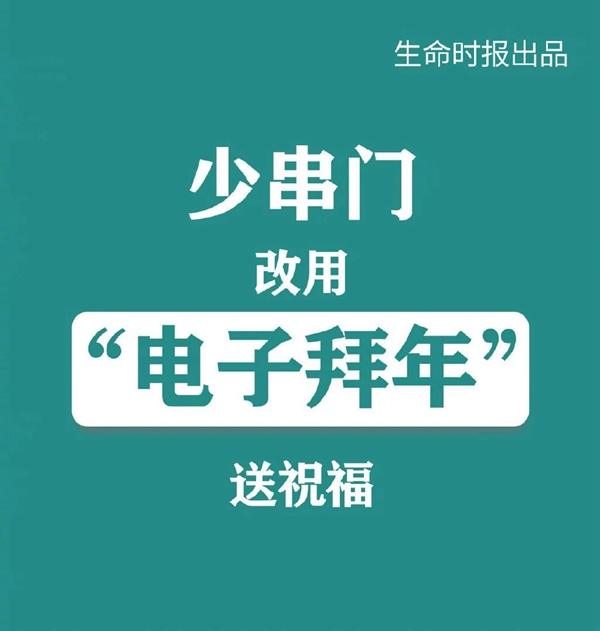 滁州市疫情防控應急指揮部重要通告!